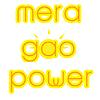 Mera Gao Power's Company logo