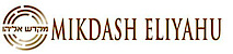 Mikdash Eliyahu's Company logo