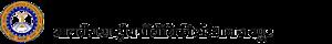 Mnit Jaipur's Company logo