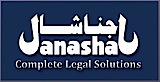 Janashal's Company logo