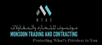 Monsoon Trading And Contracting's Company logo