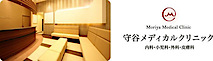 Moriya Medical Clinic's Company logo