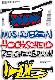 Musikverein Hochscheid-reichenbrunn's Company logo