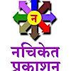 Nachiket Prakashan's Company logo