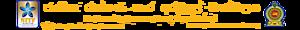National Insurance Trust Fund Board's Company logo