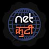 Netkuti's Company logo