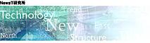 Newst's Company logo