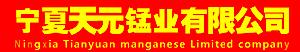 Ningxia Tianyuan Manganese Industry's Company logo