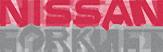 Nissan Forklift Vietnam's Company logo