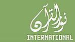 Noorequran's Company logo