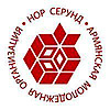 Nor Serund's Company logo