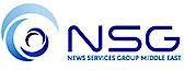 NSG's Company logo