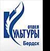 Okberdsk's Company logo