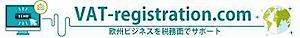 Vat Registration's Company logo