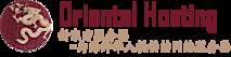 Oriental Hosting's Company logo