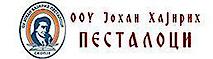 "Ou ""johan Hajnrih Pestaloci"" - Skopje's Company logo"