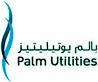 Palm Utilities's Company logo