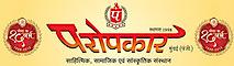 Paropkar's Company logo