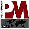 Passagemaker China's Company logo