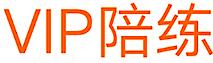 Peilian's Company logo