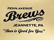 Penn Ave Brews's Company logo