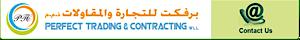 Perfect Trading & Contracting W.l.l's Company logo