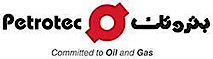 Petrotec's Company logo