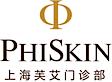 PhiSkin's Company logo