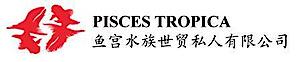 Pisces Tropica's Company logo