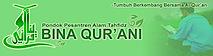 Pondok Pesantren Alam Tahfidz Bina Qur'ani's Company logo