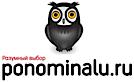 ponominalu's Company logo