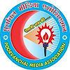 Poorvanchal Media Group's Company logo