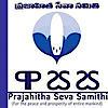 Prajahitha Seva Samithi's Company logo