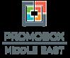 Promobox's Company logo