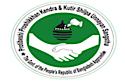 Protibasi  Prosikhon Kandro  And Kutirshilpho Unnoyon Shongstha-protibasi's Company logo