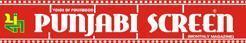 Punjabi Screen Magazine's Company logo