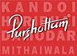Purshottam - Kandoi Haribhai Damodar Mithaiwala's Company logo