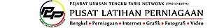Pusat Latihan Perniagaan's Company logo