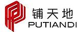 Putiandi's Company logo