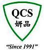 Coinkeychain's Company logo