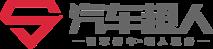 Auto Superman's Company logo