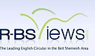 R-bs Views's Company logo