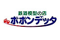 Popondetta's Company logo