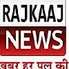 Rajkaaj News's Company logo