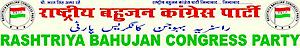 Rashtriya Bahujan Congress Party's Company logo