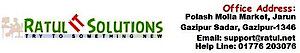Ratul It Solutions's Company logo