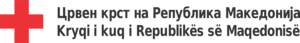 Red Cross Struga's Company logo