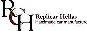 Replicar Hellas's Company logo