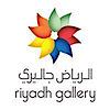 Riyadh Gallery's Company logo