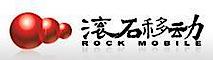 Rock Mobile's Company logo